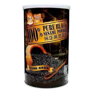 Good Lady 100% Pure Black Sesame Powder