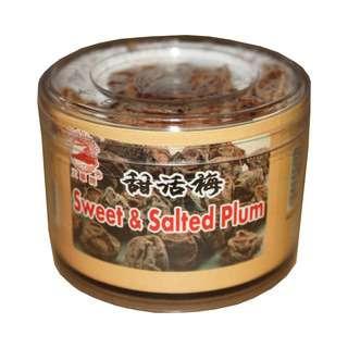 Train Sweet & Salted Plum