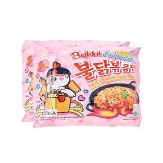 Samyang Hot Chicken Carbonara Ramen Single Packet