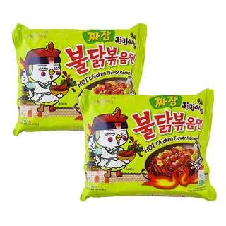 Samyang Hot Chicken Jjajang Ramen Single Packet
