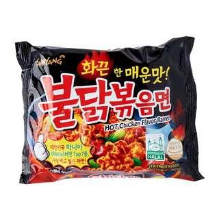 Samyang Hot Chicken Ramen Single Packet