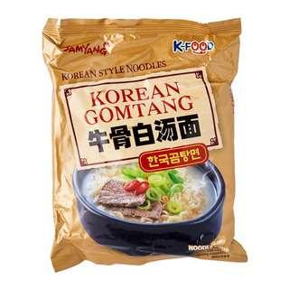 Samyang Korean Gomtang Ramen Single Packet