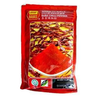 Baba's Chili Powder