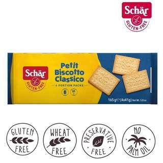 Schar Classic Butter Cookies - Gluten Free