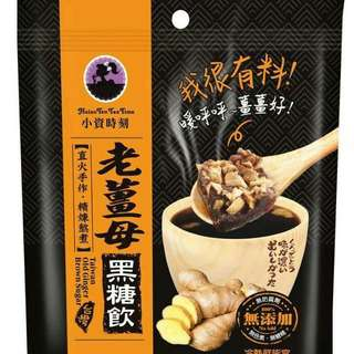 Hsiao Tzu Tea Time Taiwan Old Ginger Brown Sugar
