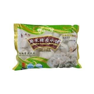 Nan Xiang Chives Pork Dumpling