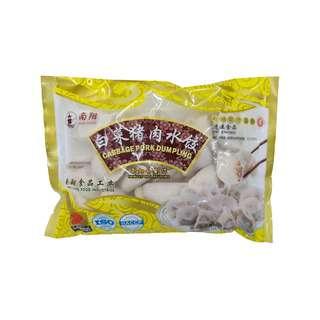 Nan Xiang Cabbage Pork Dumpling