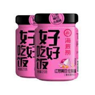 Hai Di Lao Red Onion Soybean Sauce