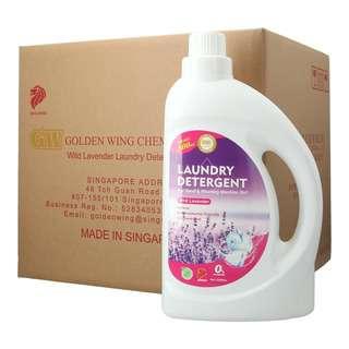 GW Anti-bacterial Laundry Detergent Carton - Wild Lavender