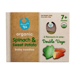 Bib Organic Spinach & Sweet Potato Baby Noodle (30g x 8)