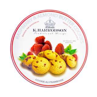 K Harrodson Raspberry And Almond Butter Cookies