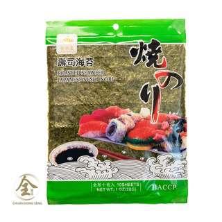 CHB Roasted Seaweed Japanese Sushi Nori (Green)