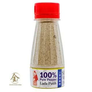 Nonya Empire White Pepper Powder