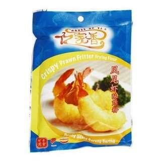 House Of Yi Crispy Prawn Fritter Frying Flour