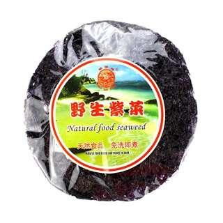 Whalesun Seaweed (Dried Laver)