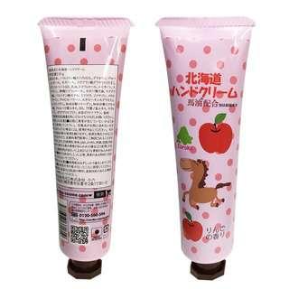 Coroku Hokkaido Horse Oil Hand Cream - Apple