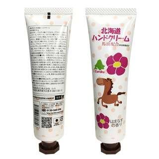 Coroku Hokkaido Horse Oil Hand Cream - Rugosa Rose