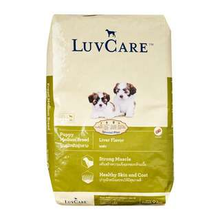 Luv Care Puppy Liver Dog Dry Food