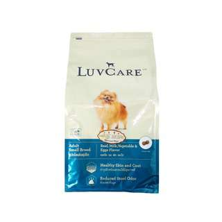 Luv Care Toy & Small Breed-Beef Milk & Vegetable Dog Dry Food