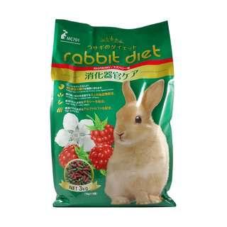 Rabbit Diet Raspberry