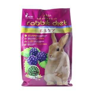 Rabbit Diet Wildberry