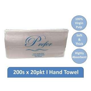 Prefer L-fold Towel