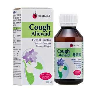 HERITAGE Cough Alievaid 120 ML