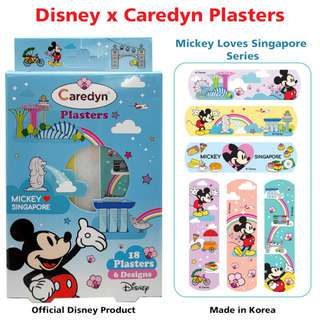 CAREDYN Mickey loves Singapore Plasters (18 Sheets)