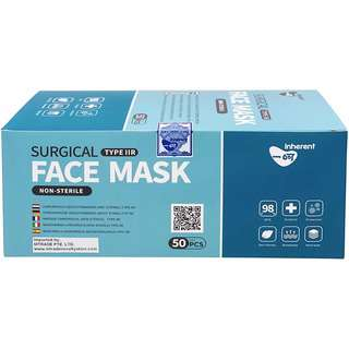 MTRADE 3-Layer Disposable Face Mask