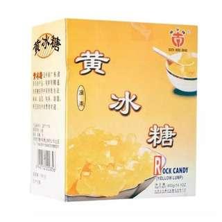 South Word Yellow Rock Sugar in Box