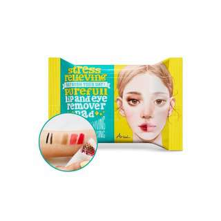 Ariul Stress Relieving Purefull Lip and Eye Remover Pad