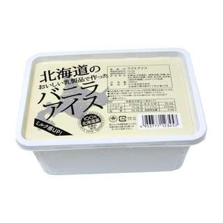 Sakura Shokuhin Hokkaido Vanilla Ice Cream