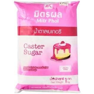 Mitr Phol Caster Sugar
