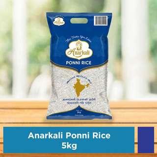 Anarkali Ponni Rice