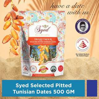 Anarkali Syed Deglet Nour Selected Pitted Tunisian Dates