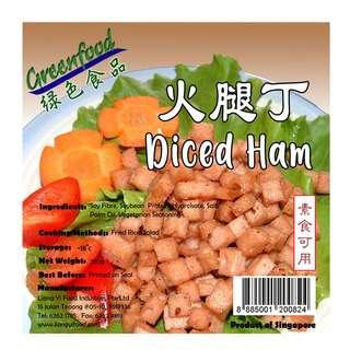 Liang Yi Vegetarian Diced Ham 250g