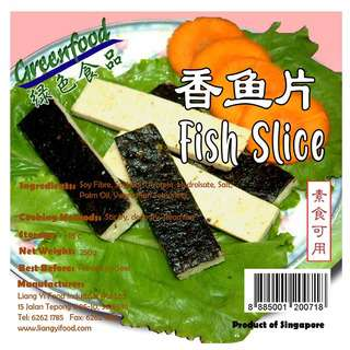 Liang Yi Vegetarian Fish Slice 250g