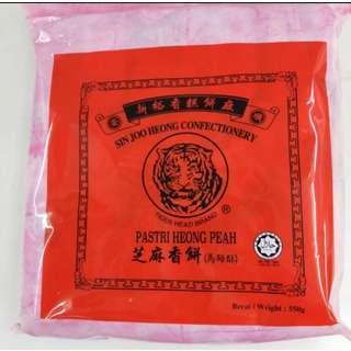 Gin Thye Tiger Brand Xiang Bing 15 pcs