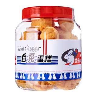 Gin Thye Kuih Bahulu - White Rabbit