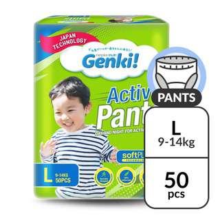 NEPIA Genki Mega Pack Pants L