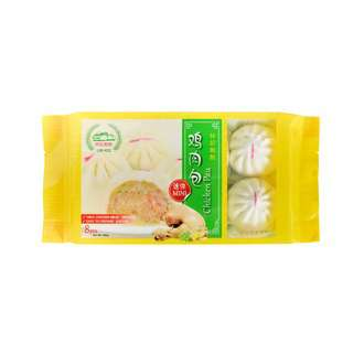Lim Kee Mini Chicken Pau