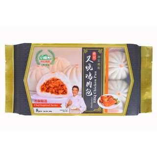 Lim Kee Chef Series BBQ Chicken Pau