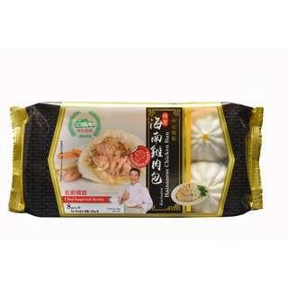 Lim Kee Chef Series Hainanese Chicken Bun