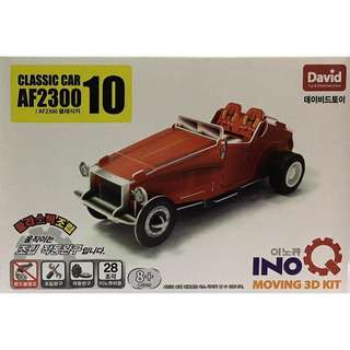 Play N Learn Jigsaw Puzzle 3D Wind-Up Classic Car AF2300