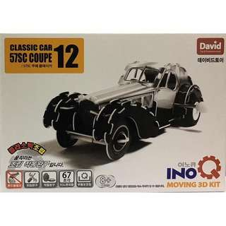 Play N Learn Jigsaw Puzzle 3D Wind-Up Coupe 57SC