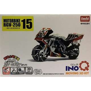 Play N Learn Jigsaw Puzzle 3D Wind-Up MotorBike RGV-250