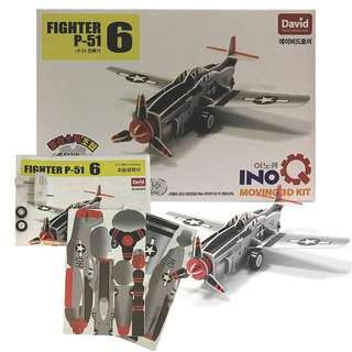 Play N Learn Jigsaw Puzzle 3D Wind-Up Fighter P-51
