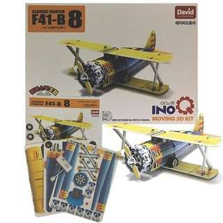 Play N Learn Jigsaw Puzzle 3D Wind-Up Classic Fighter F-41B