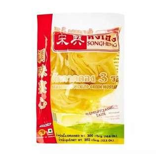 Songheng Salted Pickled Vegetable