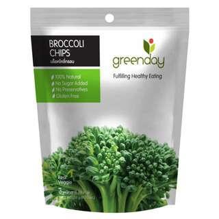 Greenday Snacks Broccoli (Crispy Veg)